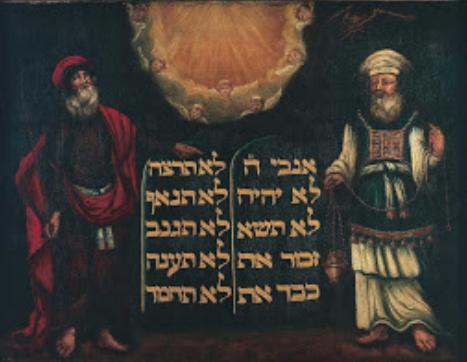 Моше и Аарон со скрижалями Завета. Неизв. автор, 1692