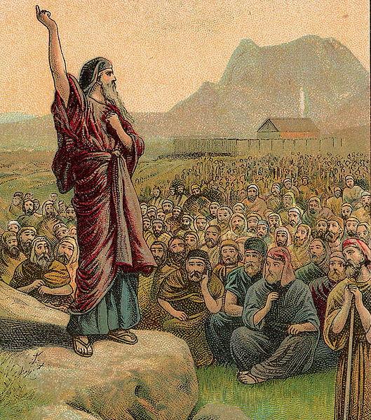 Моше перед народом Израиля. Иллюстрация 1907 г.