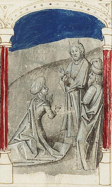 Моше молится об исцелении Мирьям. Рисунок  1450-1455 гг.