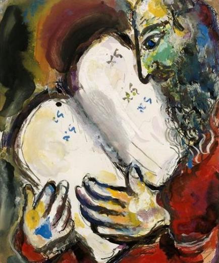 «Десять заповедей», Марк Шагал