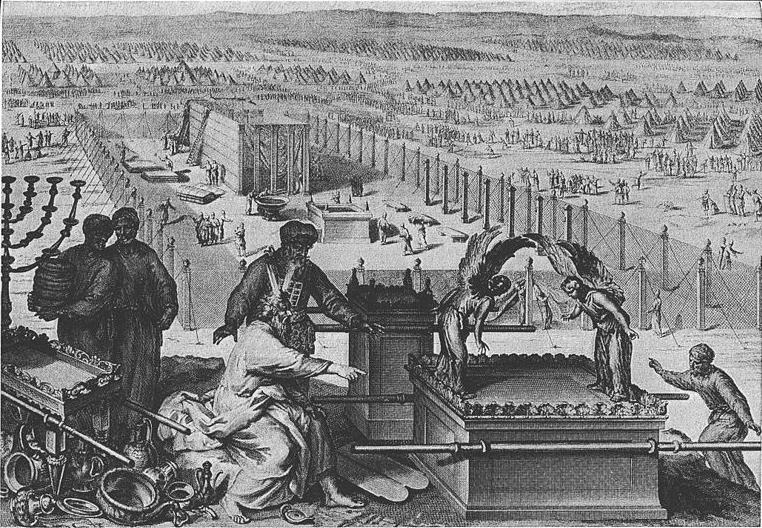 Возведение Скинии. Герард Хоет, 1728