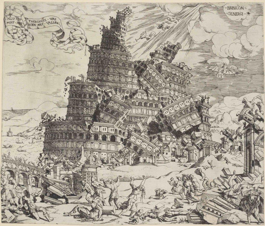Падение Вавилонской башни. Офорт Корнелиса Антониса, 1547