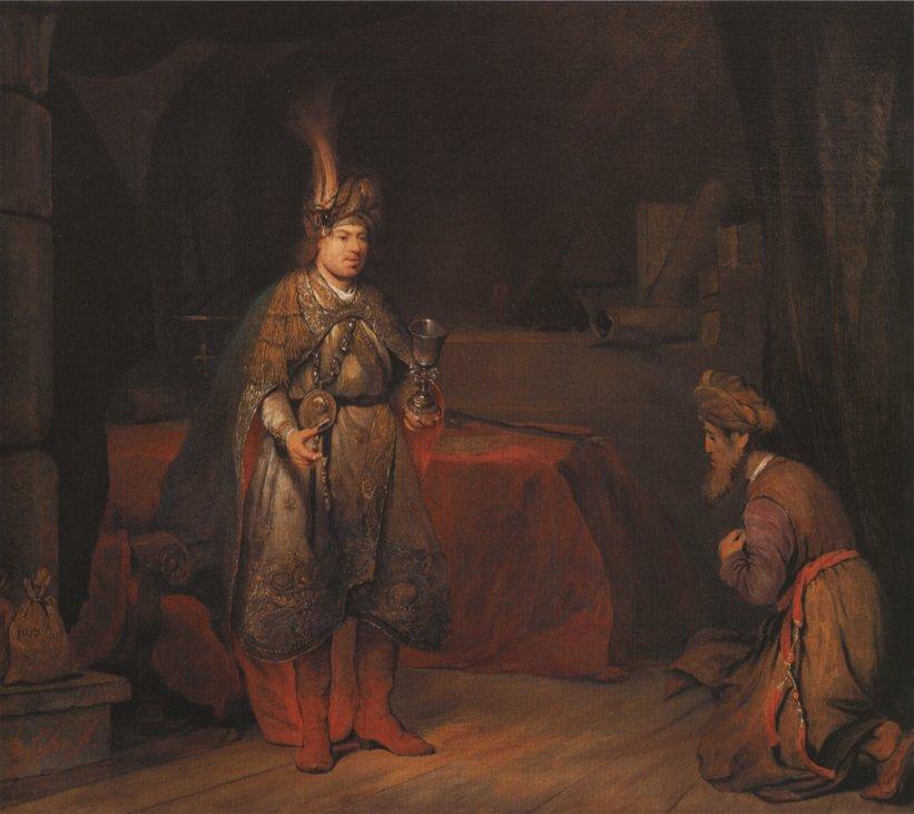 Йеуда и Йосеф. Арент де Гелдер, 1680-1685