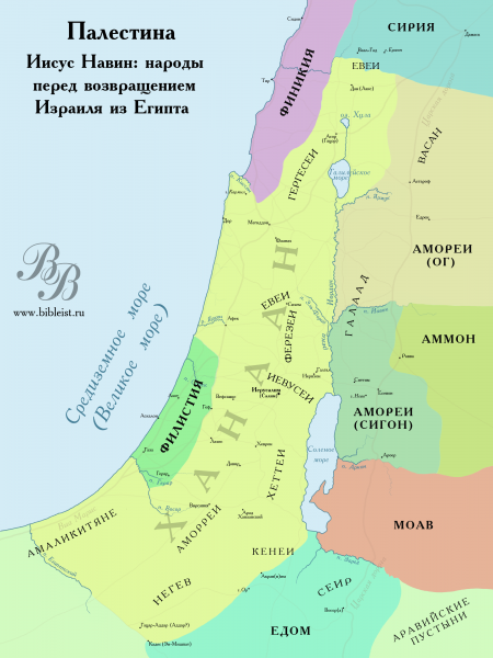 Карта народов, проживающих на территории Ханаана в 12 в. до н.э.
