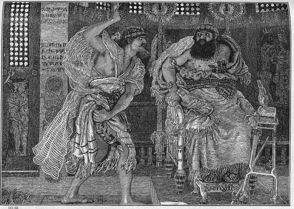 Эуд (Аод) убивает Эглона. Иллюстрированная Библия, Форд, Маэддокс, Браун. 1908