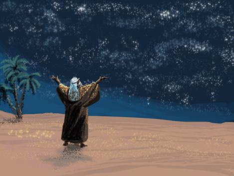 Обещание. Иллюстрация к Библии.