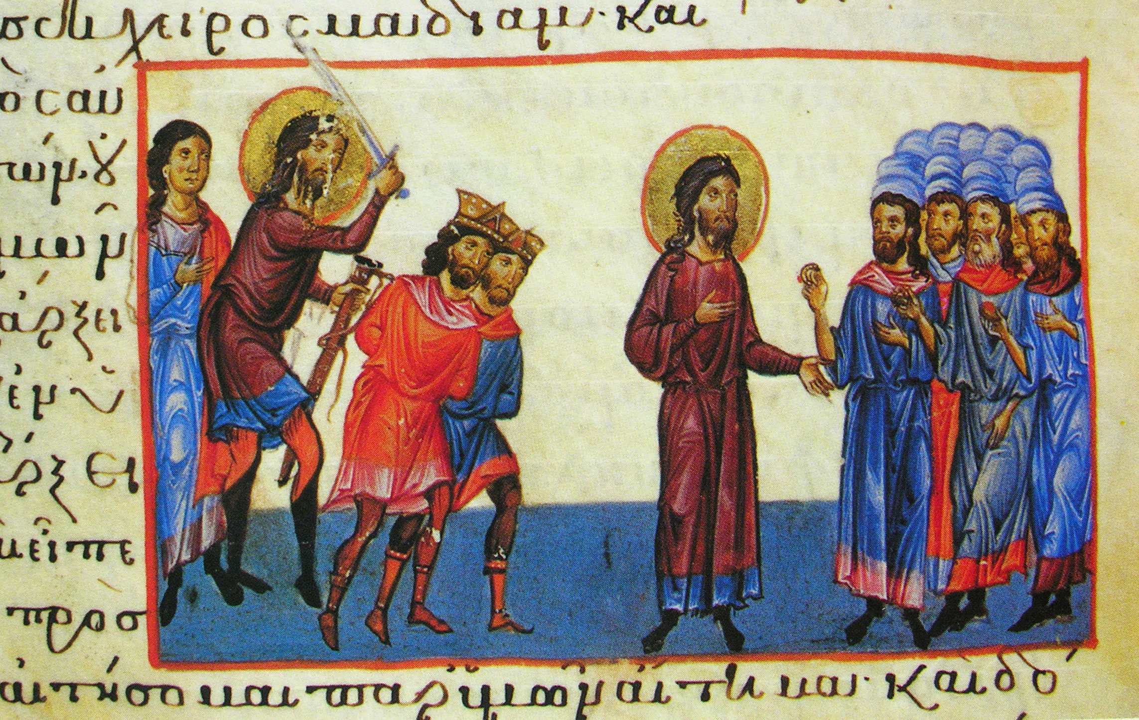 Гидеон убивает Зеваха и Цальмунну. Византия, XIII в., Октатевх или Восьмикнижие (Ватопедский монастырь)