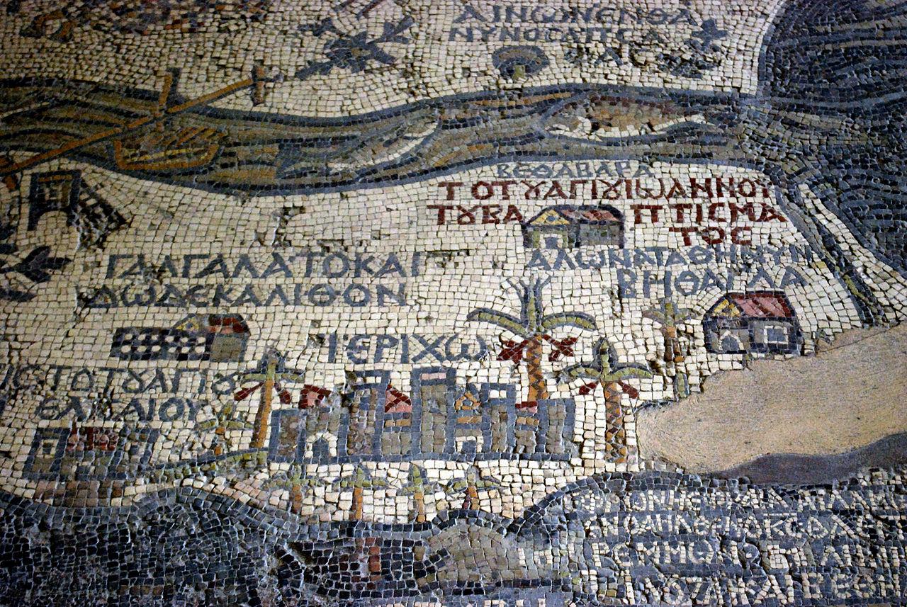 Переправа через Иордан. Карта Мидба – этомозаика в церкви 6-7 вв н.э в Иордании.