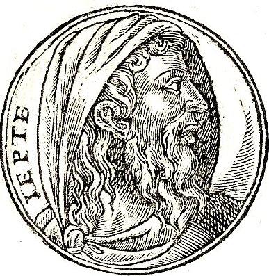 Йифтах, судья Израиля. Изображение 16 в.
