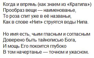 эпиграф Яглом
