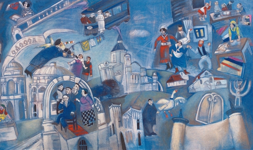 Елена Середина (Котляр). Евреи Украины (фрагмент), 2005 г.