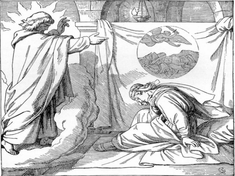 Иллюстация к Библии