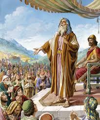 Шемуэль и Шауль в Мицпе. Иллюстрация к Библии