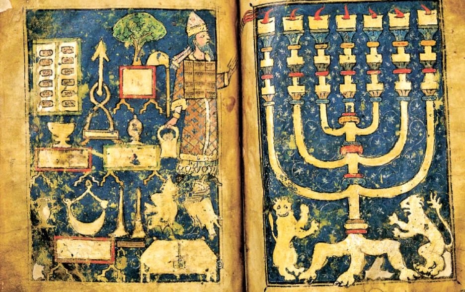 Менора и Арон а-кодеш. Из рукописи 14 в., Бовария. Фото: Давид Аарис (Музей Израиля)