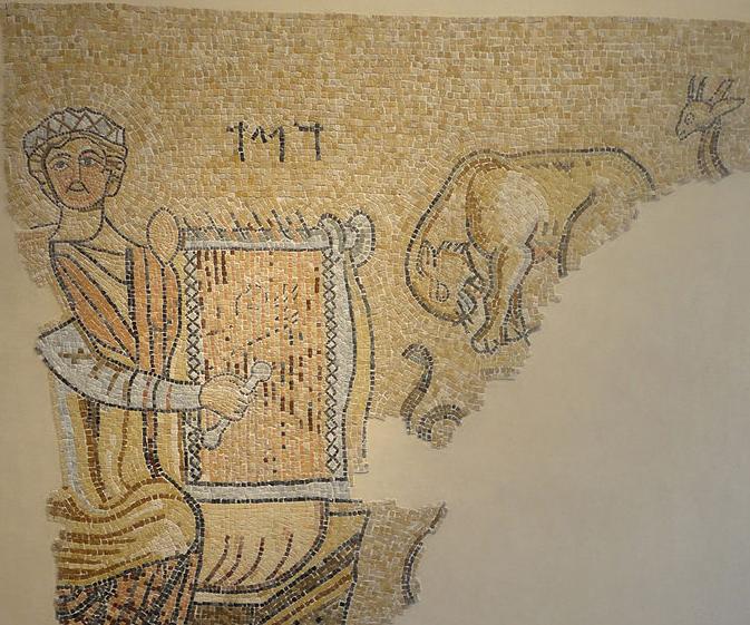 Давид. Копия мозаики из синагоги в Газе, VI в.