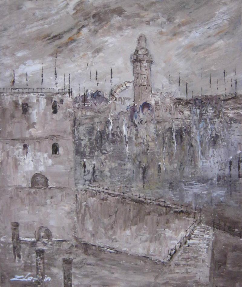Иосиф Златкин, Цитадель Давида