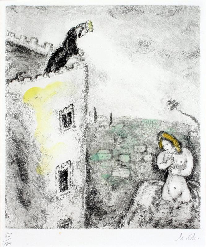 Марк Шагал. Давид и Бат-Шева, 1957