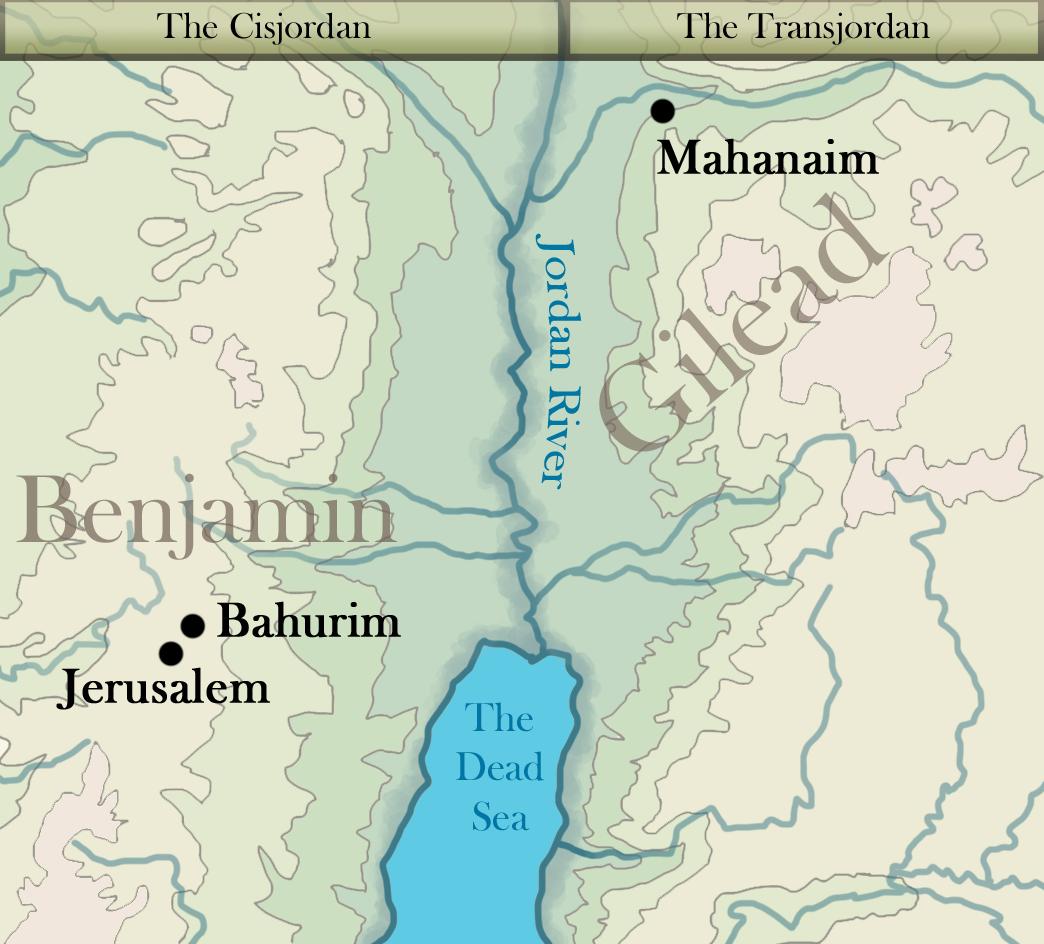 Маханаим