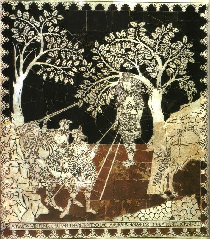 Мозаика пола в Сиенском соборе