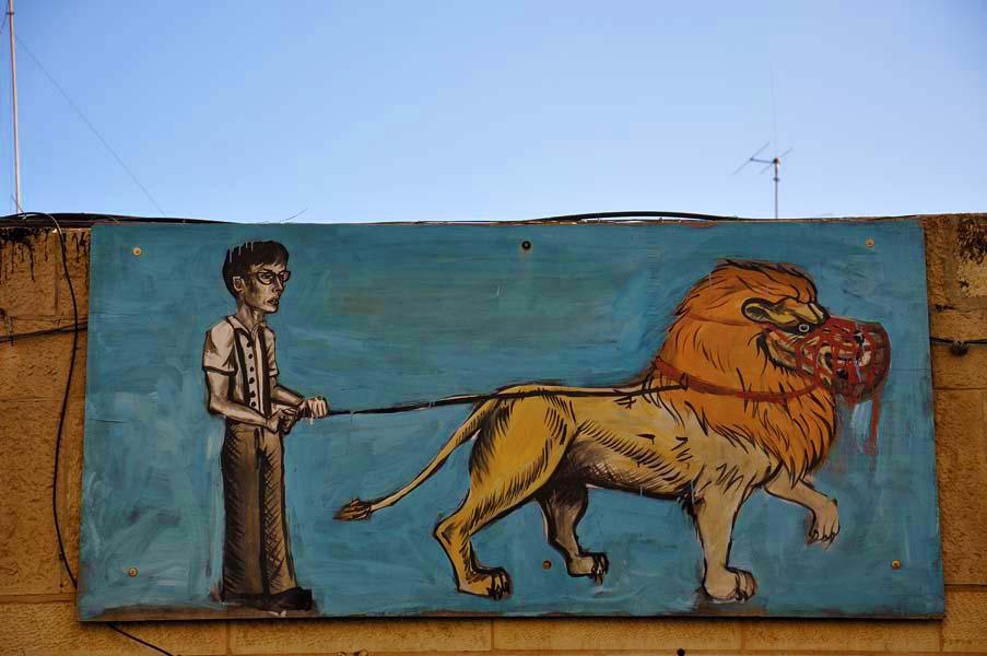 gali-dana singer-lions (23)