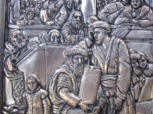 Чеканка (серебро) по знаменитой картине Мауриция Готлиба