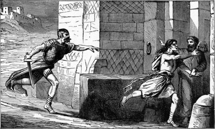 Иллюстрация к Библии. Чарльз Фостер, 1897 г.