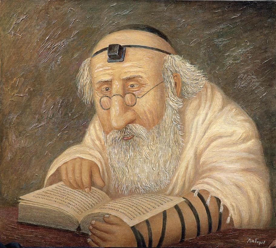 Владимир Любаров. Из серии 'Еврейское счастье'