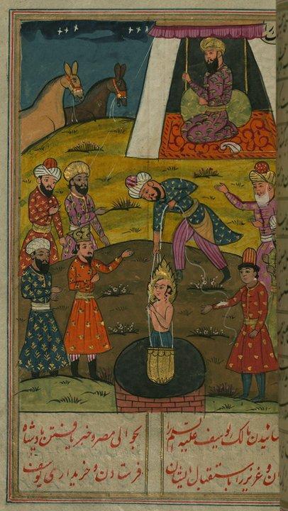 Йосефа вытаскивают из колодца. Анонимный художник, XVIII в.