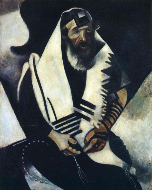 Молящийся еврей (Раввин Витебска). Марк Шагал, 1914