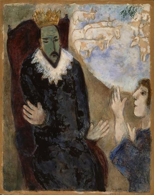 Йосеф истолковывает сон фараона. Марк Шагал, 1931