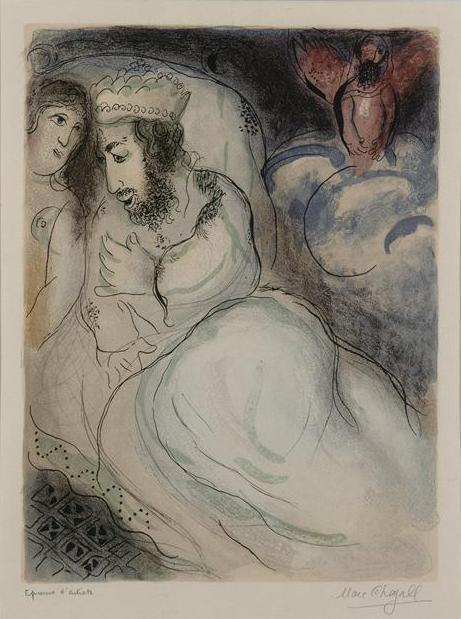 Сара и Авимелех. Марк Шагал, 1960