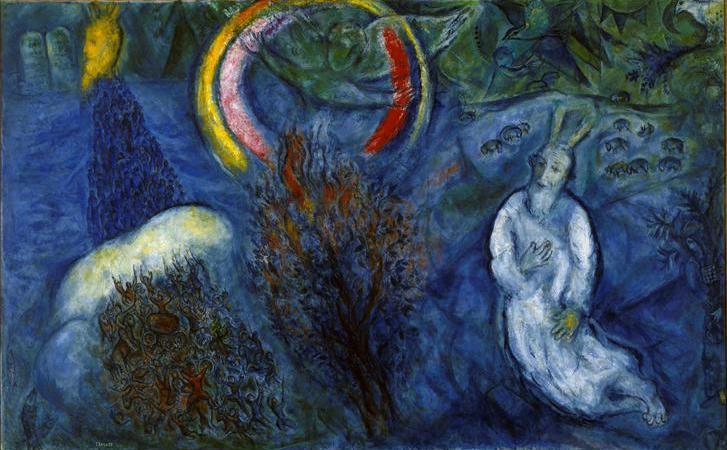 Моше и несгорающий терновый куст. Марк Шагал, 1966