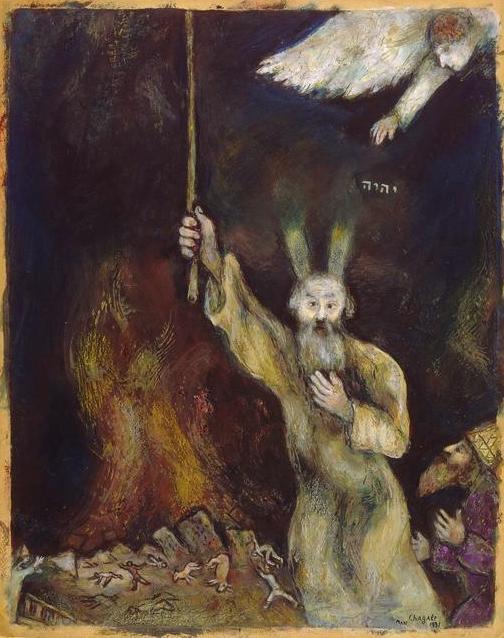 Моше воцаряет тьму над Египтом. Марк Шагал, 1931