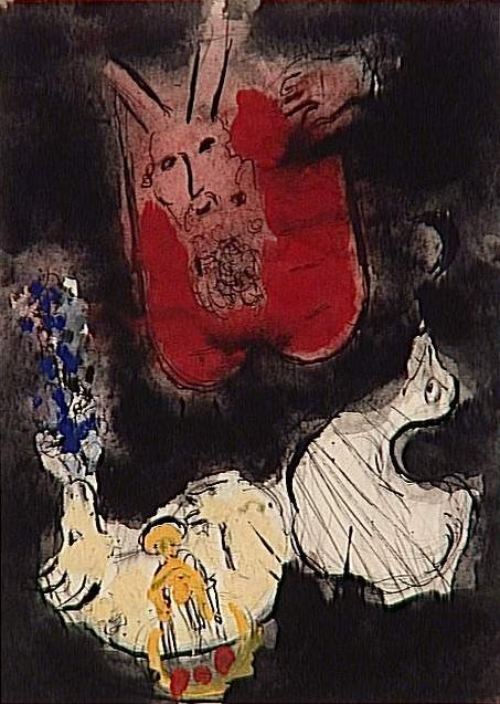 Моше. Марк Шагал, 1966