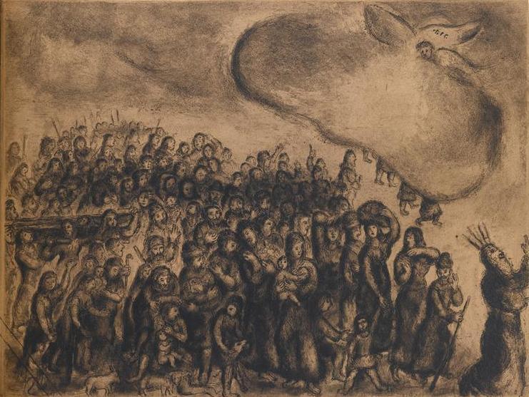Народ Израиля покидает Египет. Марк Шагал, 1956