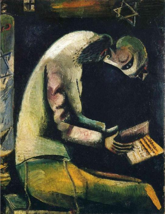 Еврей за молитвой. Марк Шагал, 1913