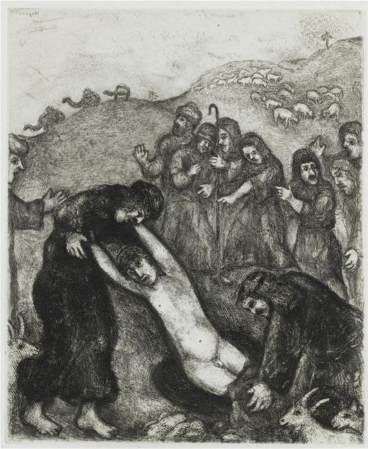 Братья нападают на Йосефа. Марк Шагал, 1956