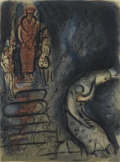 Ахашверош прогоняет Вашти. Марк Шагал, 1960