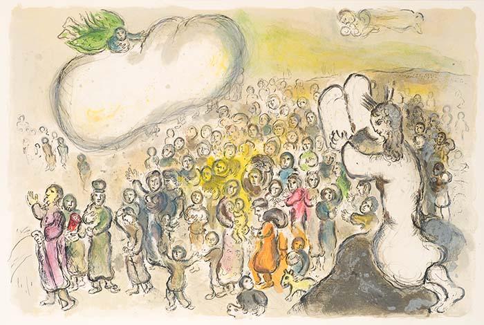 'Ибо облако Господне было над Скинией днем и огонь ночью в ней на глазах у всех сынов Израиля, во время всех их переходов'. Марк Шагал, 1966