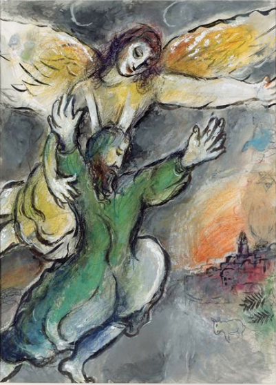 Моше благословляет детей Израиля. Марк Шагал, 1966