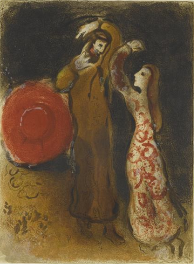 Встреча Рут и Боаза. Марк Шагал, 1960