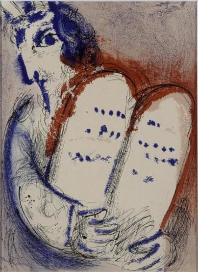Моше со скрижалями Завета. Марк Шагал, 1956