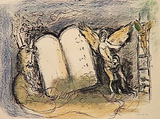 Видение Моше. Марк Шагал, 1968