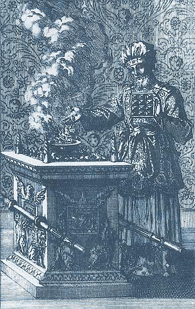 Первосвященник, воскуряющий фимиам. Гравюра, 1713
