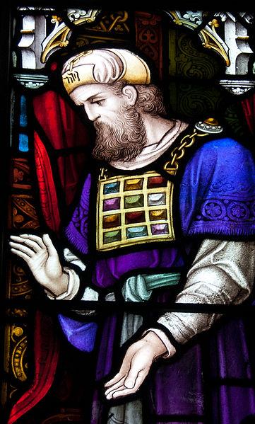 Первосвященник. Изображение в Церкви непорочного зачатия, Баллимот, Ирландия