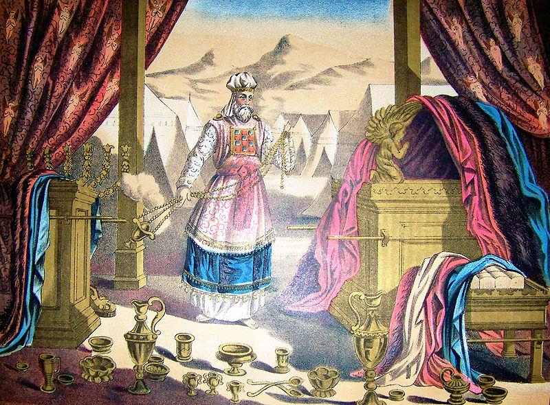 Внутренняя обстановка Скинии. Иллюстрация к изданию Библии, 1890