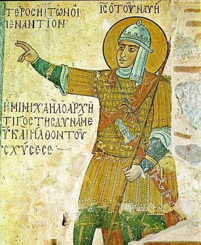 Йеошуа, сын Нуна. Фреска Х в. в монастыре Св. Луки (Греция)