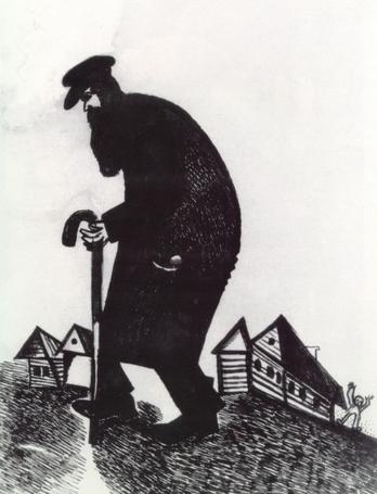 Странствующий еврей. Марк Шагал, 1914