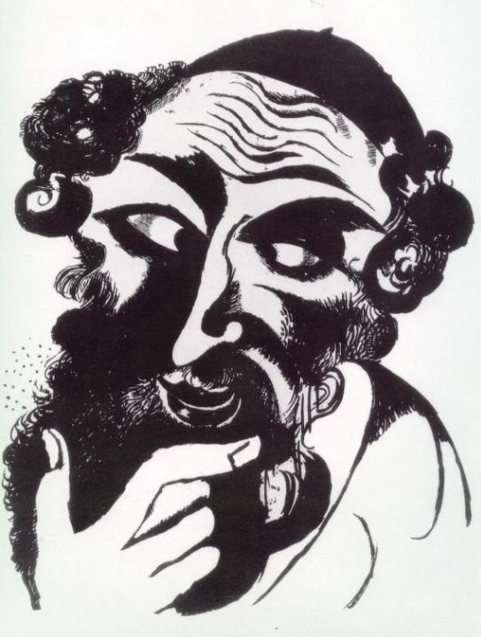 Еврей. Марк Шагал, 1914