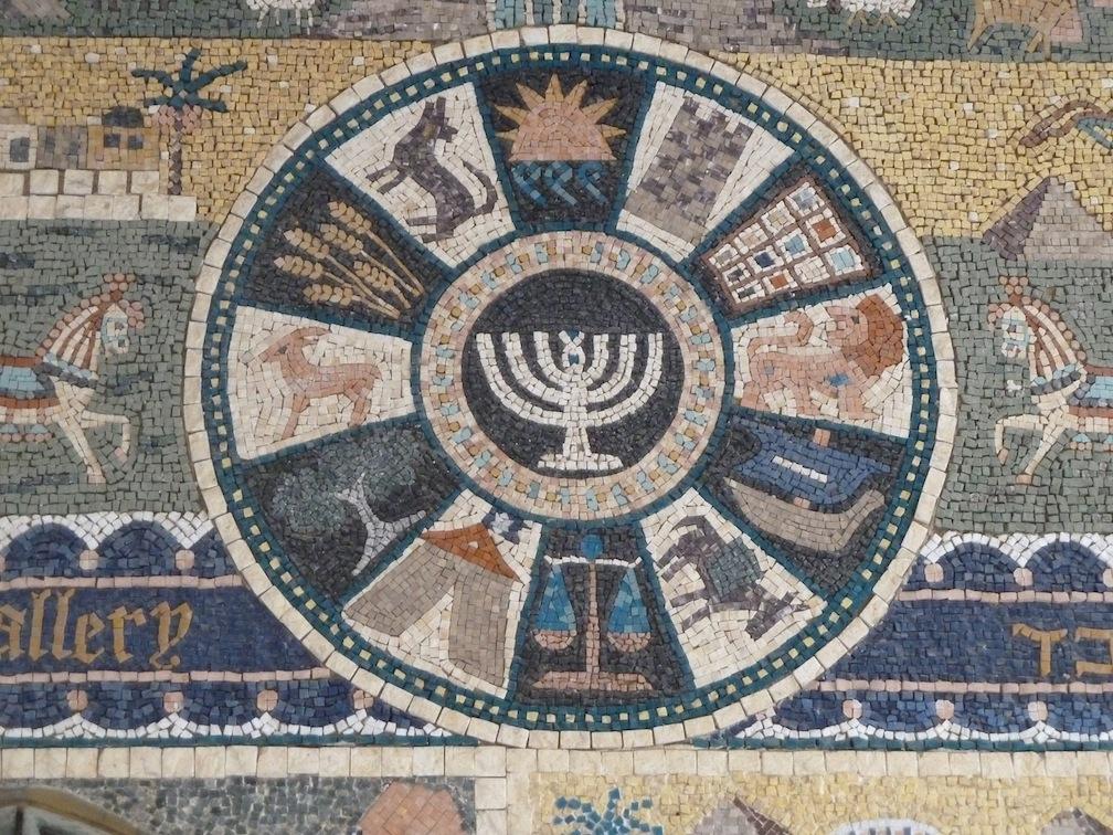 Символы 12 Израилевых колен. Мозаика в еврейском квартале Старого города в Иерусалиме